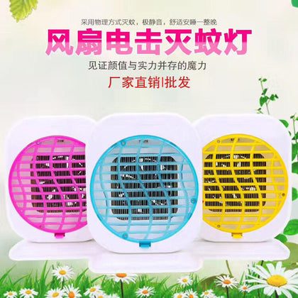 Summer export Europe and the United States LED home mosquito repellent insecticidal lamp mosquito trap light mosquito mosquito lamp mosquito living museum