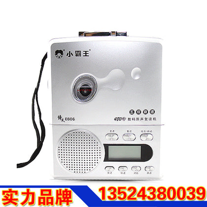 Subor/Little Overlord E606 Repeater Recorder Tape Drive Student English Learning Walkman Player