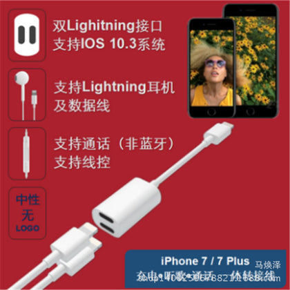 Applicable Apple 7 Adapter Cable iPhone8 X Dual Lightning Audio 2 in 1 Double Female 2 in 1