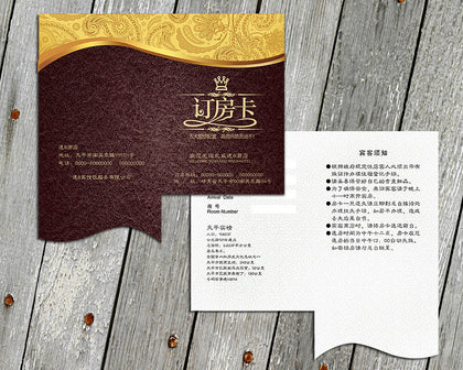 Customized hotel hotel room card set design membership card VIP card shopping card paper card set logo printing