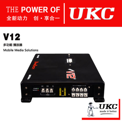 Supply UKC car audio equalizer EQ V12 car balance tuner