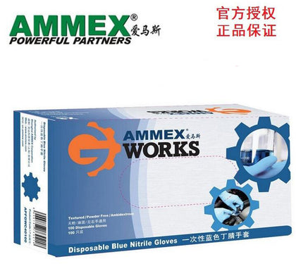 AMMEX Aimas Food Gloves Disposable Nitrile Gloves Blue Laboratory Corrosion Resistant Gloves