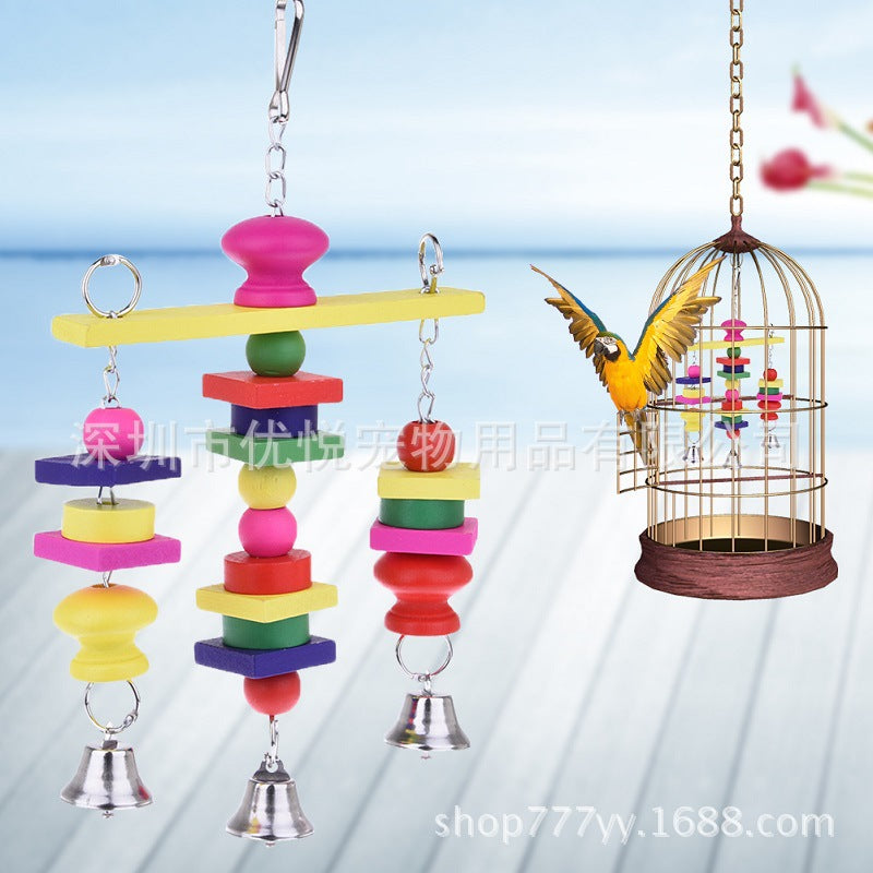 Parrot toy bird supplies wooden suspension bridge swing pet products Amazon explosion section origin supply factory direct