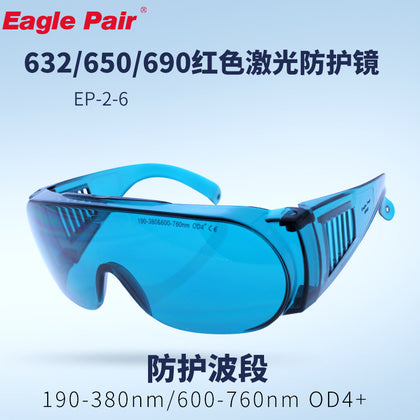 Eagle Pair Red Eagle Safety Goggles Personal Protection Genuine Wholesale
