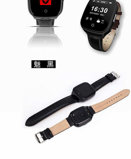 Wear smart watch New SOS positioning navigation step watch Call blood pressure heart rate watch phone