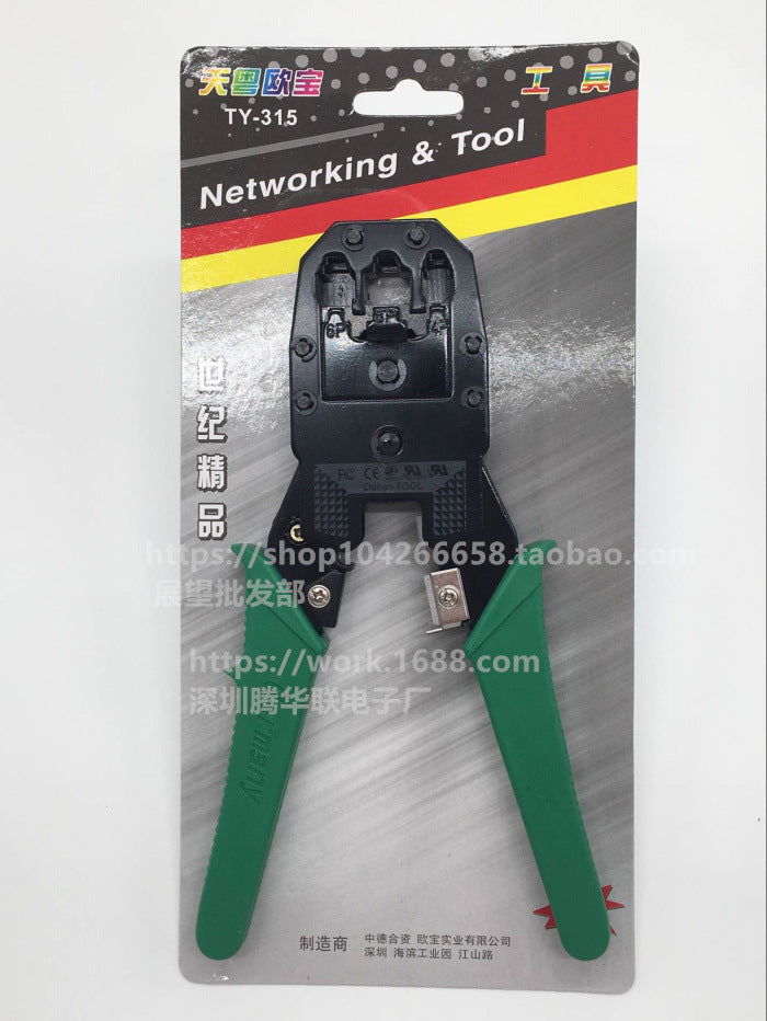Tianyue Opel three-purpose net clamp Multi-function crimping pliers Internet phone crystal head crimping tool to send stripping knife