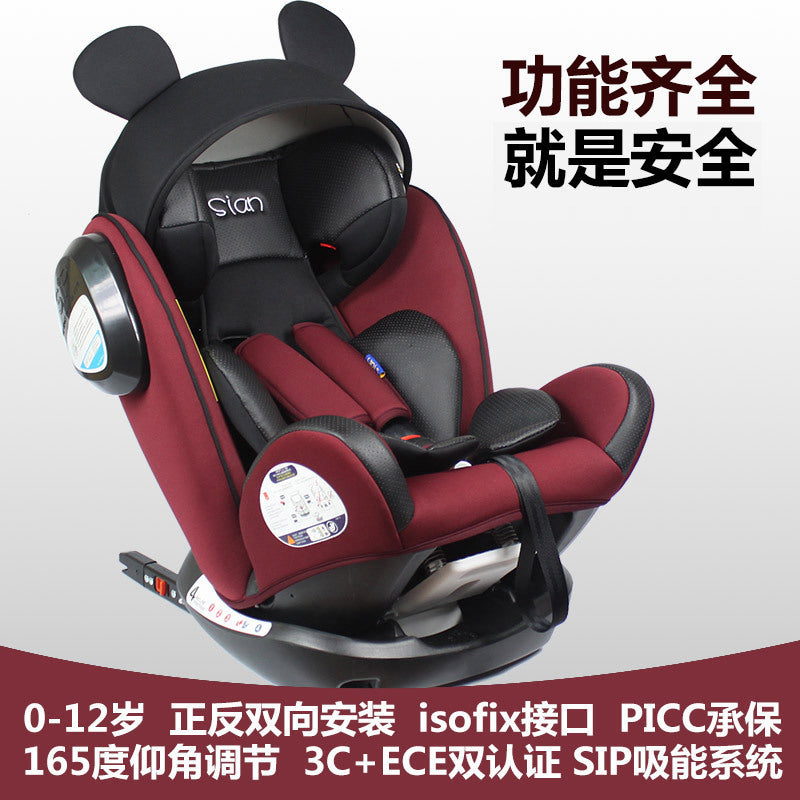 Dongguan factory direct child car safety seat isofix interface forward and reverse installation