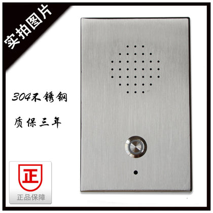 City/Scenic/City Fire Line Telephone One-button automatic dialing alarm telephone