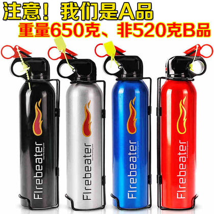 Car supplies fire extinguisher small flame car car dual-use annual inspection mini dry powder car fire extinguisher manufacturers