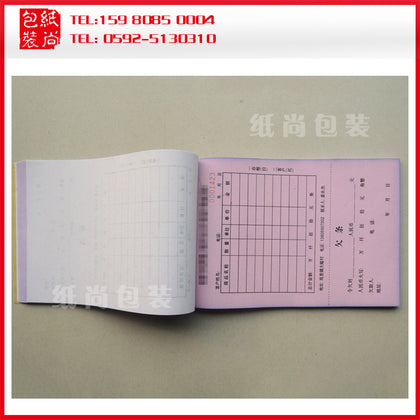 Factory printing custom carbonless copying single printing custom delivery delivery invoice sales order