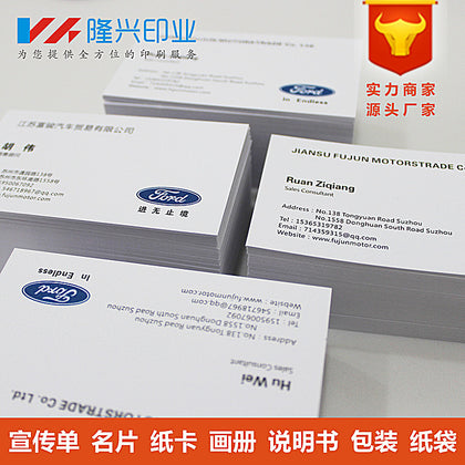 Factory wholesale Single-sided pearl light business card Color special paper printing Printing processing design