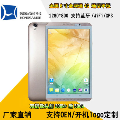 Ultra-thin new metal 8 inch full Netcom 4G dual card call mobile phone tablet Bluetooth factory direct