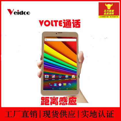 8-inch tablet tablet 1+8G dual card dual standby 4G call tablet VOLTE tablet