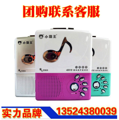 Subor/Little Overlord E303 Repeater Recorder Tape Drive Student English Learning Walkman Player