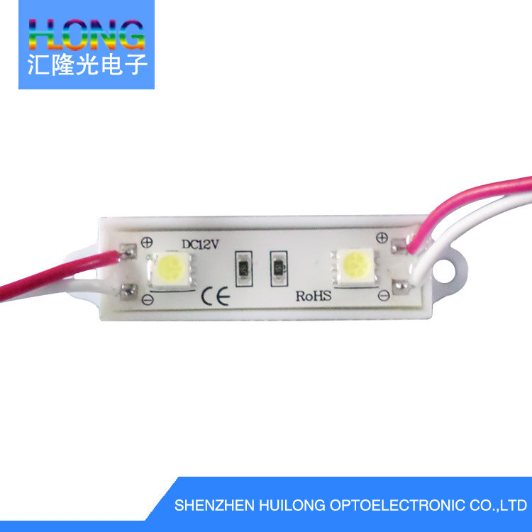 LED advertising module 5050LED patch module Super bright white waterproof module