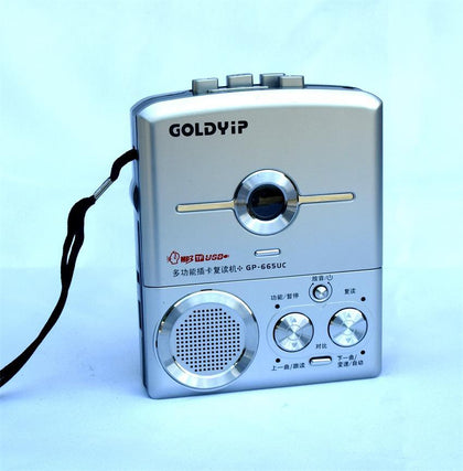 Goldyip/Gold GP-665UC Repeater Tape Drive Recorder U disk TF card player