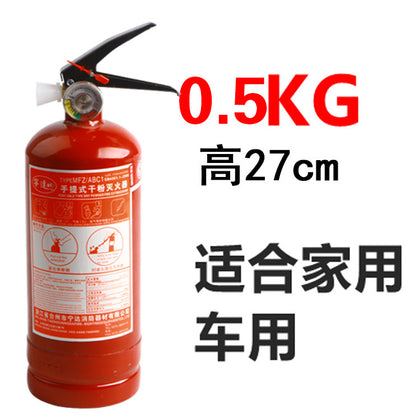 Factory Outlet Ningda Dry Powder Fire Extinguisher Portable Dry Powder Fire Extinguisher Home Home Emergency Fire Extinguisher