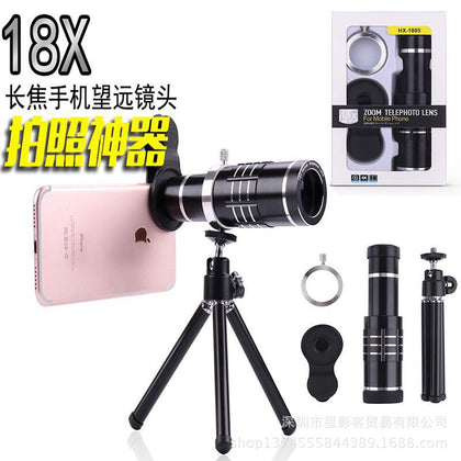18 times mobile phone lens external universal telephoto telescope head 18X photography camera HD lens wholesale