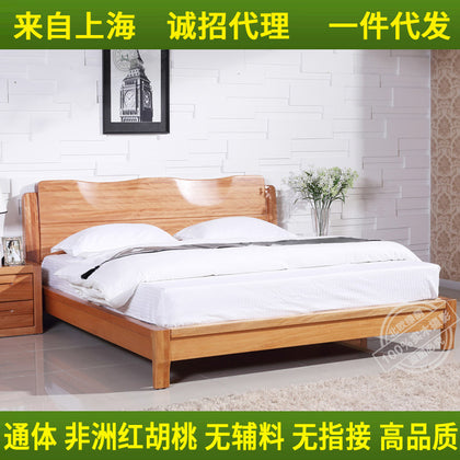 Bosad simple modern solid wood bed 1.5 m 1.8 double bed walnut color master bedroom furniture
