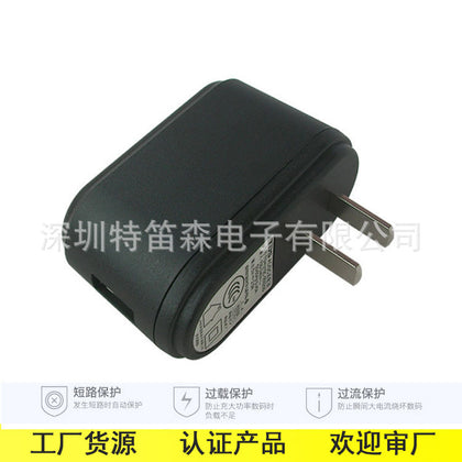 Tdsen supply 5V1A smart device charger GB 3C certified USB charging head