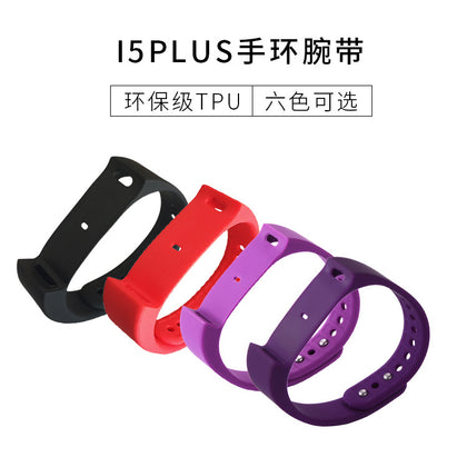 Original supply Ewe i5plus bracelet wristband food grade TPU material black / blue / red customizable LOGO