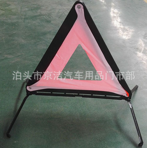 Car Reflective Tripod Fault Car Parking Warning Triangle Sign Truck Emergency Safety Warning Frame Folding