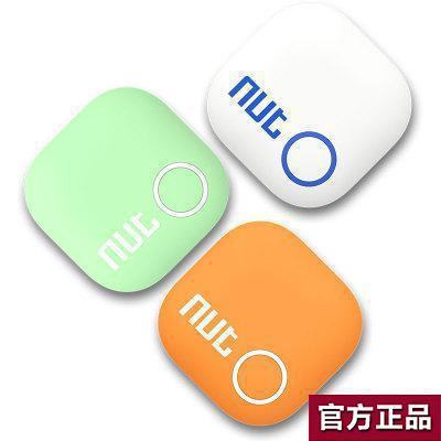 Bluetooth anti-lost device Pet wallet luggage anti-lost Two-way alarm nut 2 generation Intelligent anti-lost patch