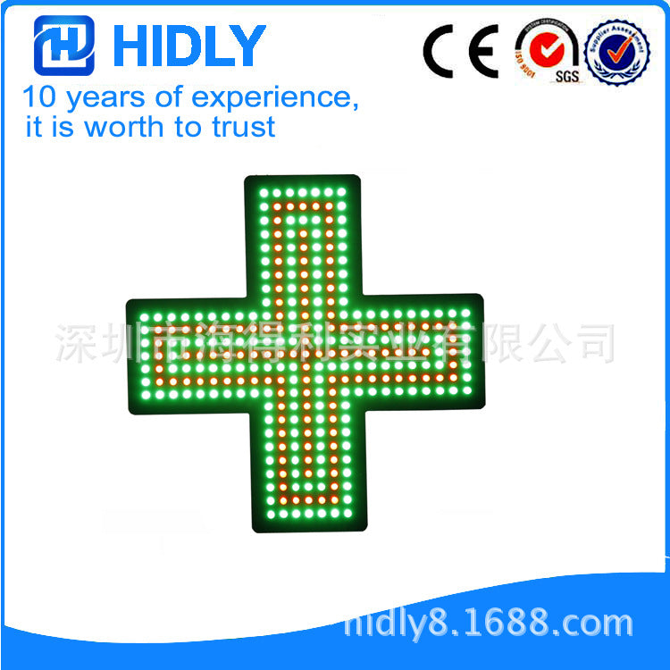 Supply LED red highlight 48cm cross display sign pharmacy cross screen