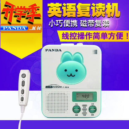 PANDA/Panda F-324 Repeater English Recorder Tape Player Primary School Walkman Multifunction