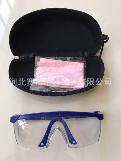 New energy auto repair protective glasses Goggles SN1024 anti-arc safety glasses Overhaul glasses
