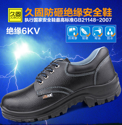 Spot electric insulation 6KV electrician labor insurance shoes anti-mite safety shoes low to help breathable non-slip wear-resistant work shoes