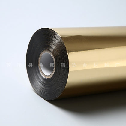 Factory wholesale Gold foil printing paper Customized aluminum foil film Plastic ordinary foil film can be customized