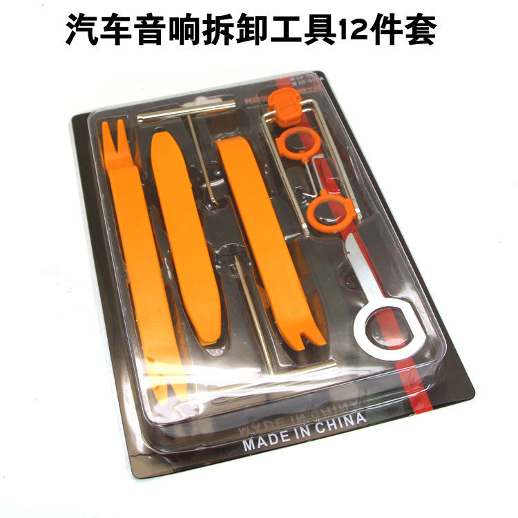 Thickened car audio tools 12-piece set Disassembly tools Crowbar decoration disassembly and disassembly disassembly plastic boring tool