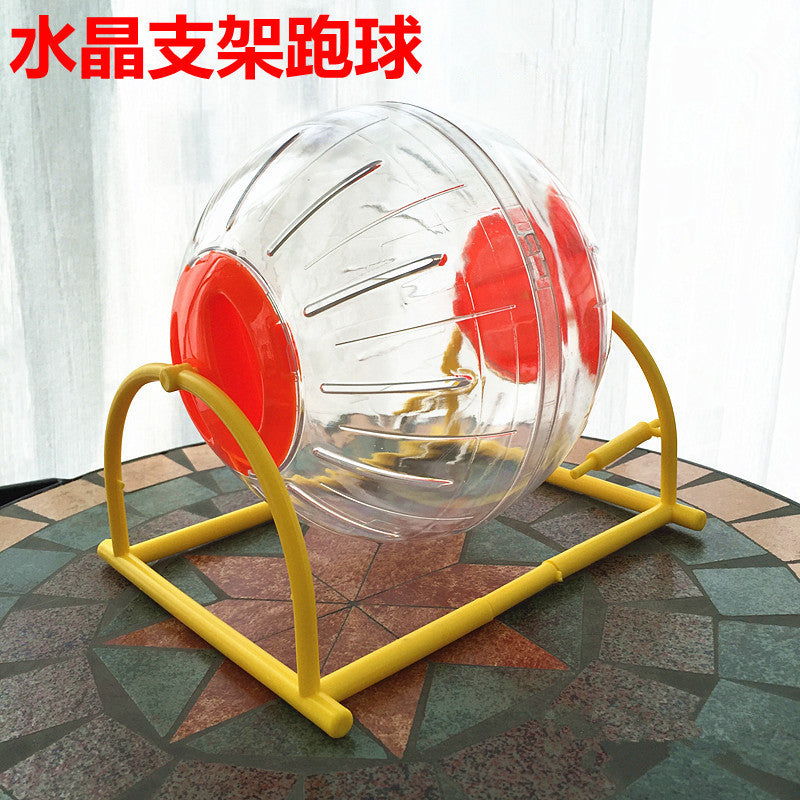 Bracket running wheel Hamster bracket running ball Toy diameter small 12cm Hamster trumpet running ball