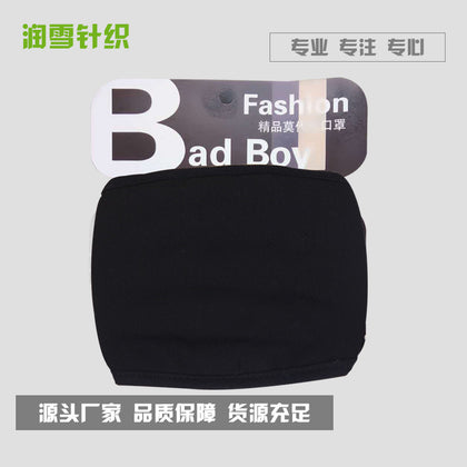 Men's Winter Dust Masks Black Cotton Three-Layer Thermal Mask