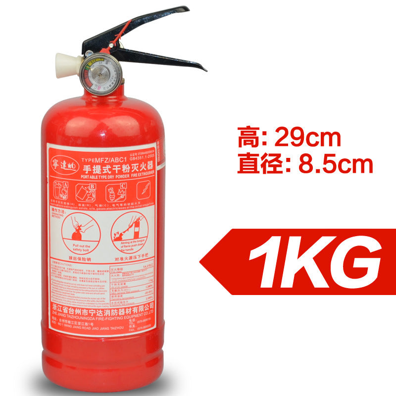 1kg fire-fighting equipment for annual inspection car, one-kilogram portable dry powder fire extinguisher for car-mounted high-speed fire extinguisher