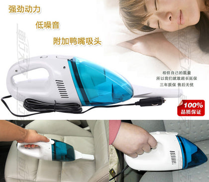 Factory direct sales multifunctional car vacuum cleaner portable car vacuum cleaner wholesale wet and dry