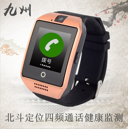 2017 new old man smart watch blood pressure measurement GPS positioning arc touch screen elderly phone watch