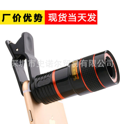 8x telephoto mobile phone lens Universal 8x mobile phone zoom lens 8x high-definition focusing special effects photography lens factory