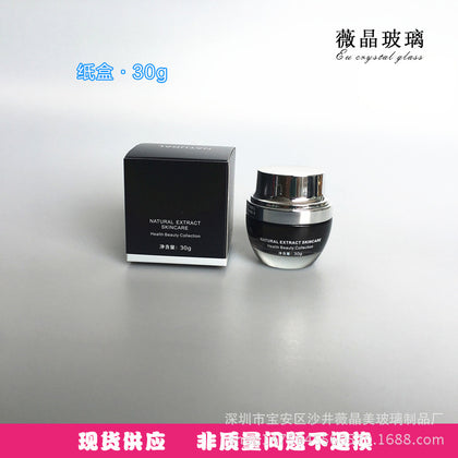 Cosmetics sub-bottle 30 g carton UV matte black rose series stock