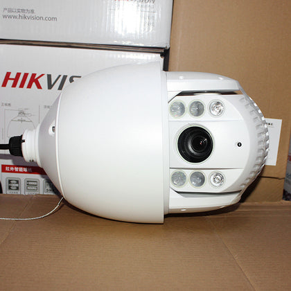 Hikvision DS-2DC6420IW-A 4 million 6 inch network infrared smart dome camera