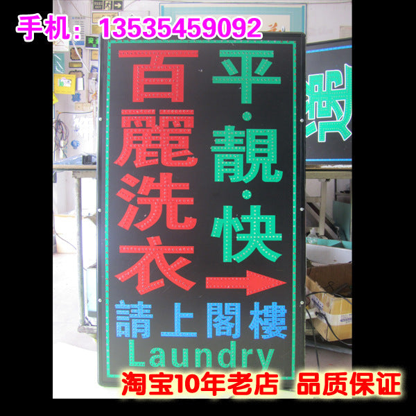 Light box billboard custom hanging floor ultra-thin LED light box billboard custom door light word