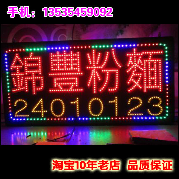 Led electronic light box billboard mobile phone repair tobacco and wine supermarket barbecue floor vertical signboard flash card fine
