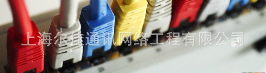 Shanghai weak electricity project free home inspection site 110 alarm network electronic fence monitoring perimeter quote
