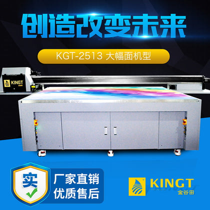 Metal aluminum plate printer chassis uv printer electromechanical box door printer high precision and durable