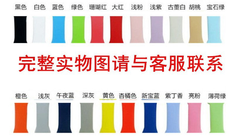 Suitable for Apple Watch Monochrome Silicone Strap iwatch12 / 3/4 Generation Pure Color Silicone Spot Multicolor Supply