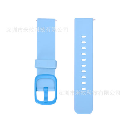 Xiao Xun color screen version of the blue strap