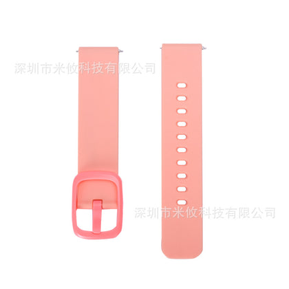 Xiao Xun color screen version of the pink strap