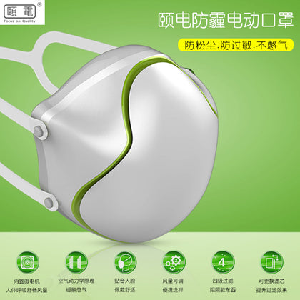 Yidian new electric masks intelligent anti-haze dustproof automatic air supply portable air purification masks wholesale