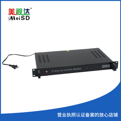 8-channel intelligent captioning machine live hotel network remote control HD video captioning machine internet